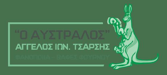 australos.gr